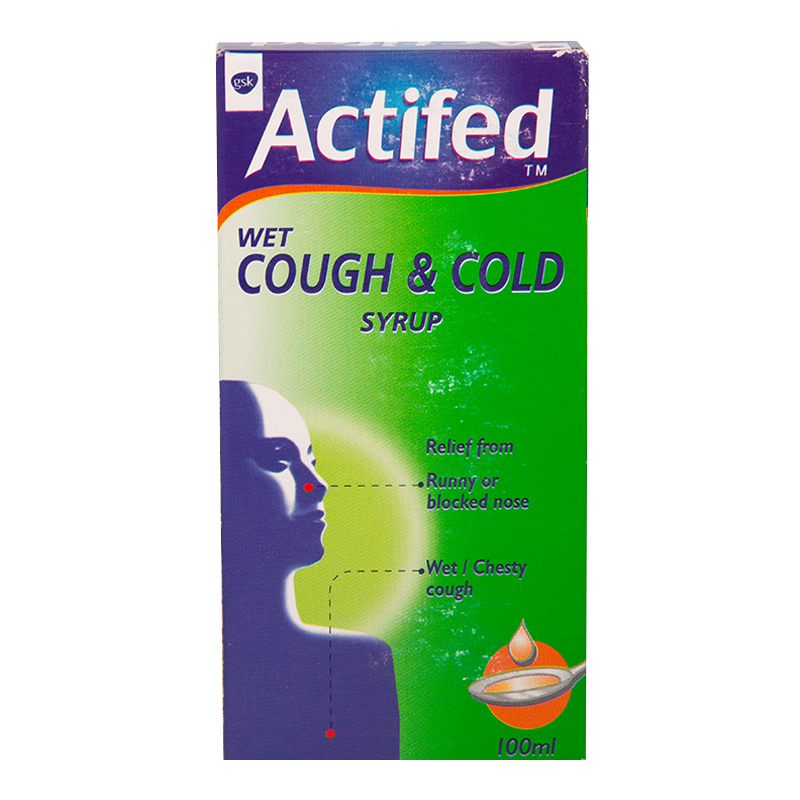 Actifed Cough And Cold Syrup
