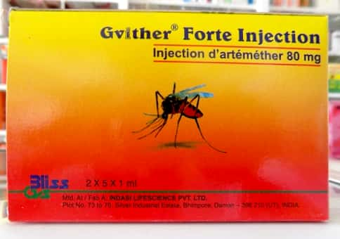 Gvither Forte Injection